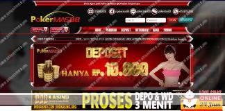 Pokermas88 Agen Judi Poker , Domino QQ , Adu Q , Capsa Susun online Terbaik